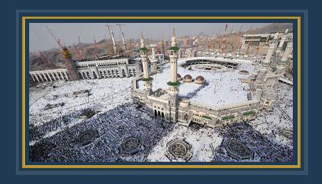 مكة المكرمة- أرشيفية