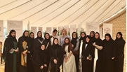 ايفانكا ترامب وسط فتيات سعوديات