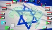 الدول العربية وإسرائيل