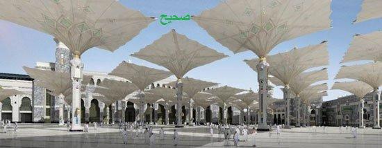 بالصور..رئاسة الحرمين توضح شكل المسجد الحرام الجديد