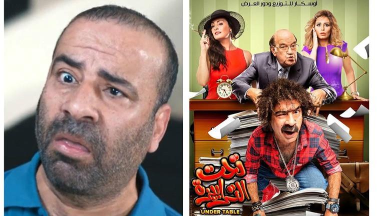 الجماهير لمحمد سعد بعد فشل تحت الترابيزة عفوا لقد نفذ