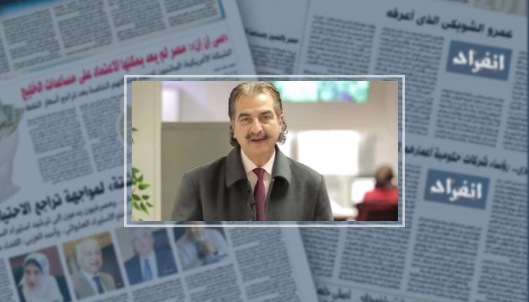 سينما الكرة المصرية من أمير الدهاء إلى أمير الانتقام انفراد