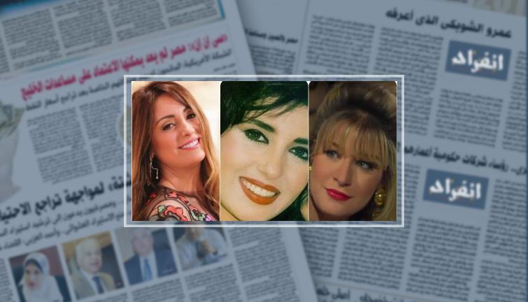 شيرين سيف النصر و 6 فنانات أخريات أبرز فتيات أحلام الشباب فى